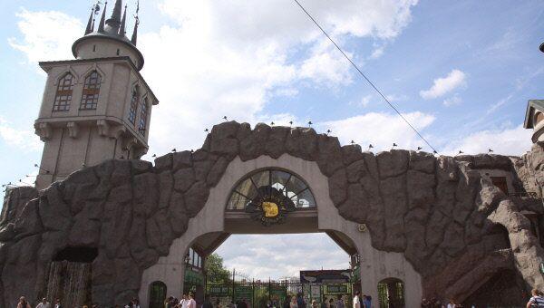 Зоопарк Москвы. Архивное фото