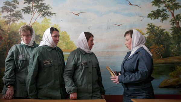 Женщины в колонии, архивное фото