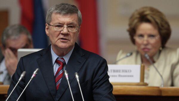 Генеральный прокурор РФ Юрий Чайка на выездном заседании Совета Федерации