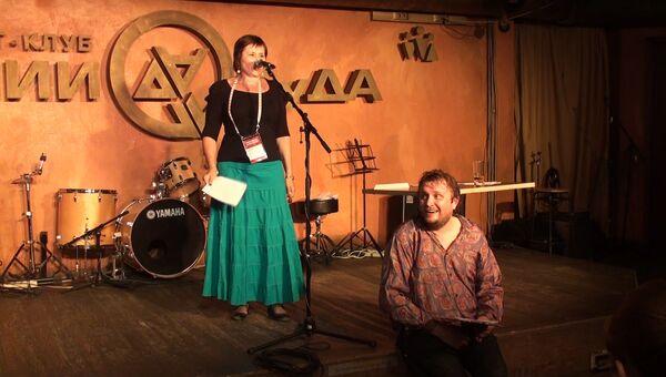 Блогеры со всей страны читали тексты со сцены в Новосибирске