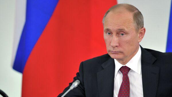Рабочая поездка В.Путина в Белгородскую область