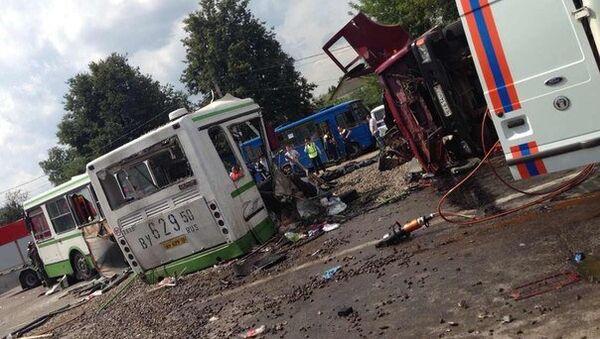 Крупная авария под Подольском