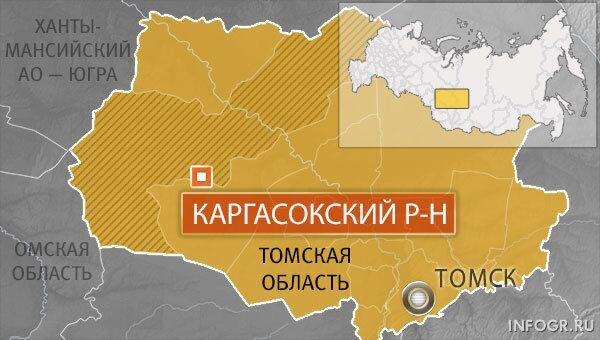 Каргосокский район Томской области