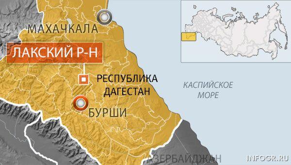 Селение Бурши в Дагестане