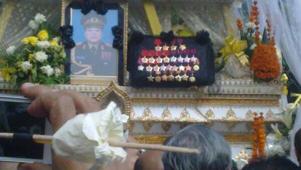 Прощание с заместителем министра обороны Лаоса генерал-майором Санняхаком Фомвиханом