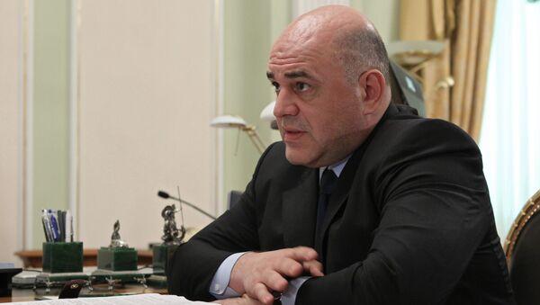 Руководитель Федеральной налоговой службы Михаил Мишустин. Архивное фото
