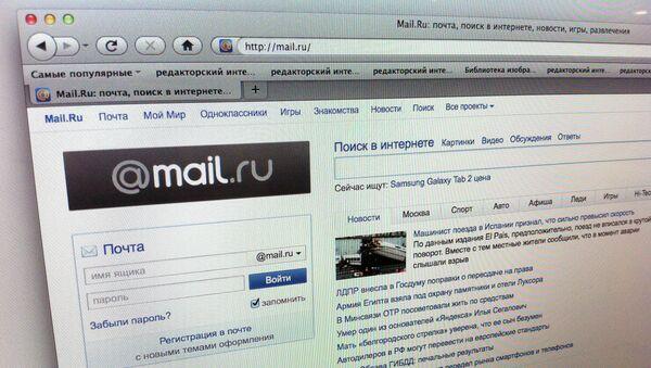 Главная страница сайта Mail.ru