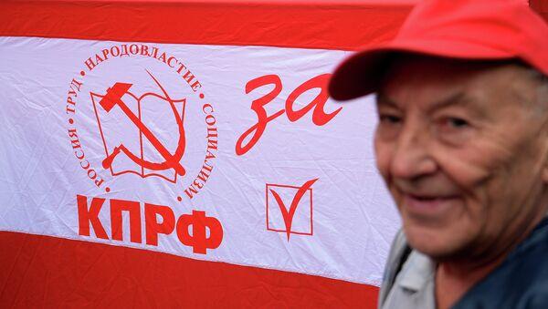 Сторонник КПРФ во время митинга. Архивное фото