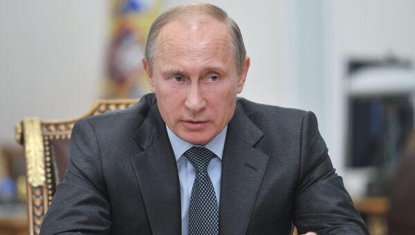 Президент РФ В.Путин. Архив