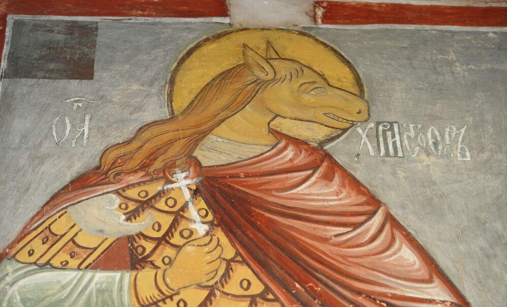 Фреска Святой Христофор