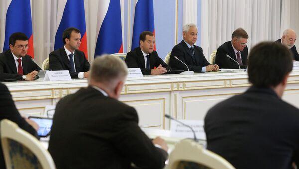 Д.Медведев проводит заседание Совета по модернизации экономики