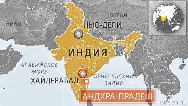 Индийский штат Андхра-Прадеш