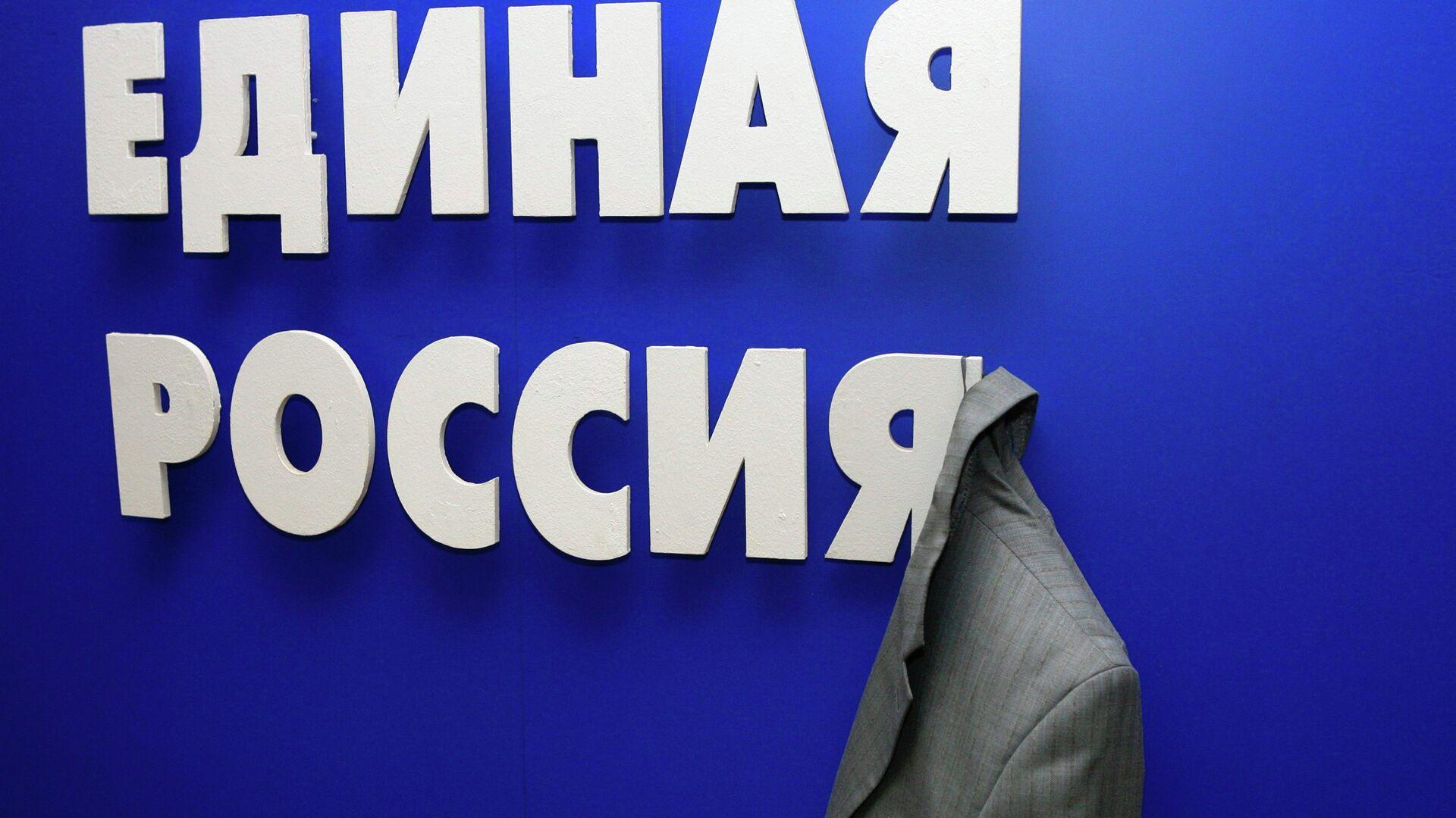 Медведев полагает, что со временем в России будет две-три крупные партии