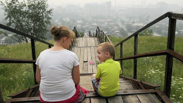 Дымка от лесных пожаров в Красноярске