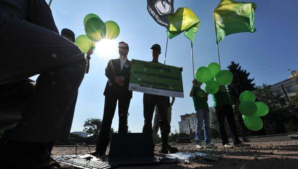 Члены партии Альянс Зеленых, архивное фото