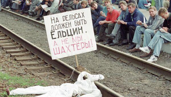 Шахтёры перекрыли движение поездов