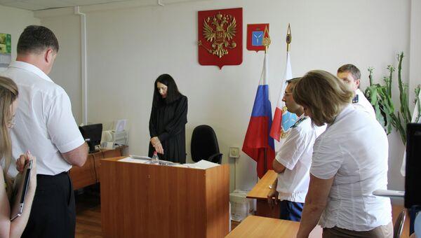 Оглашение приговора главе администрации Саратова А.Прокопенко