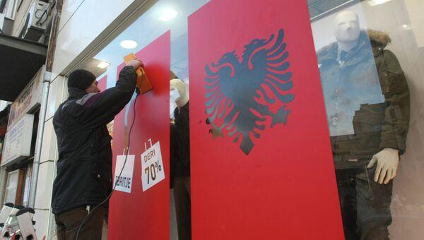Приштина в ожидании объявления независимости края Косово. Архивное фото