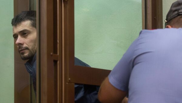Заседание суда по делу Сергея Помазуна