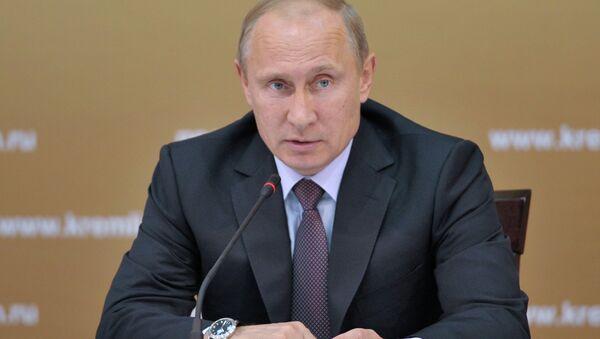 Рабочая поездка В.Путина в Хакасию