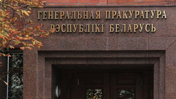 Белоруссия возбудила дело по факту геноцида в годы Великой Отечественной