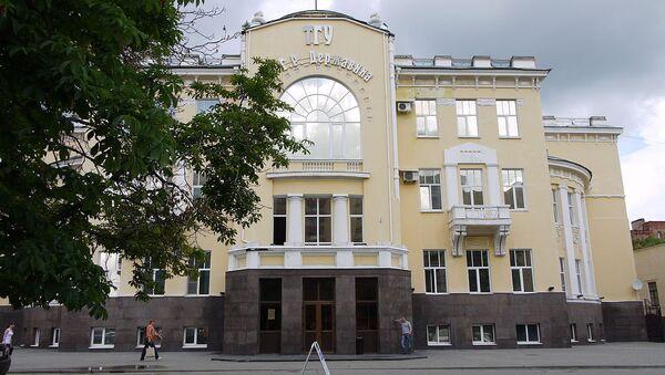 Тамбовский государственный университет имени Г. Р. Державина