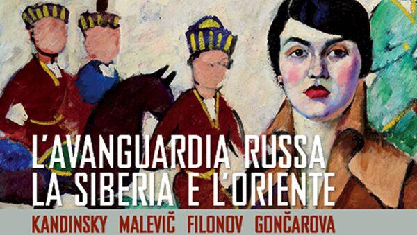 Афиша выставки Русский авангард. Сибирь и Восток во флорентийском Палаццо Строцци