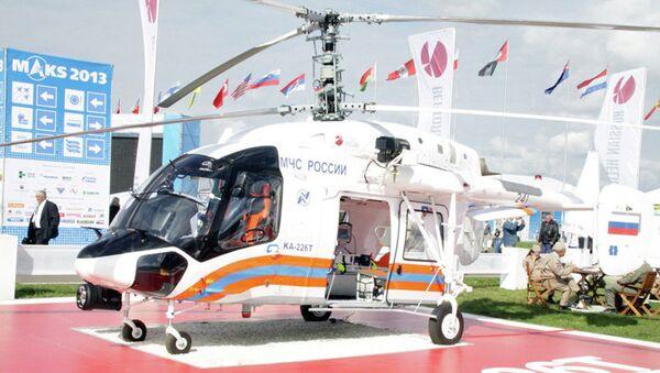 Вертолет Ka-226T на авиасалоне МАКС-2013