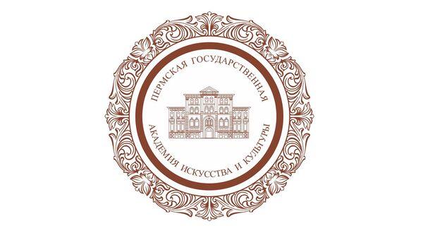 Пермская государственная академия искусства и культуры