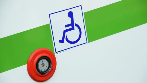 Автобус, оборудованный для инвалидов. Архивное фото
