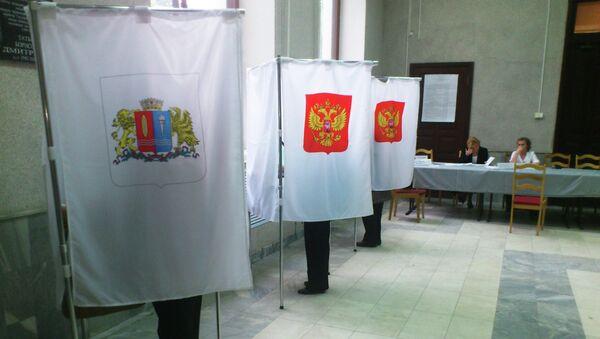 Голосование на избирательном участке № 1 в Иваново