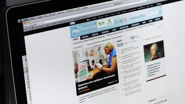Страница сайта РИА Новости, архивное фото