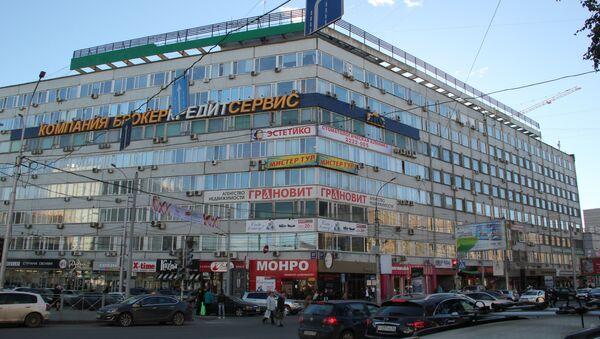 Фасады домов в Новосибирске, архивное фото, архивное фото