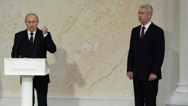 Церемония вступления в должность мэра Москвы Сергея Собянина