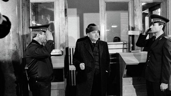 Первый день в Горбачев-фонде, после отставки