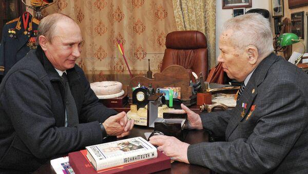 В.Путин с рабочим визитом в Ижевске