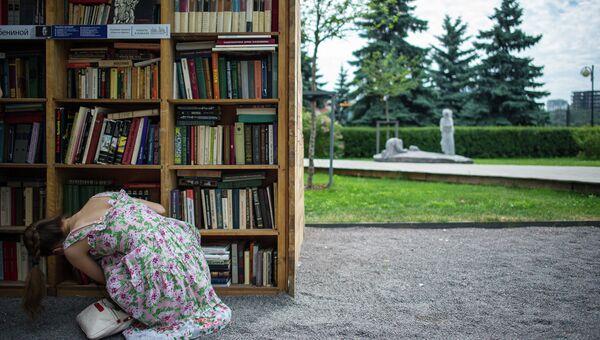 Девушка у книжного павильона в Парке искусств Музеон