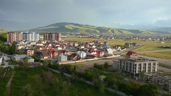 Город Бишкек, столица Киргизии