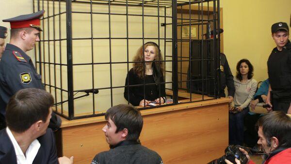 Заседание суда по делу Марии Алехиной