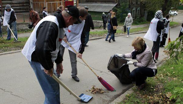 Медиасубботник в Томске, архивное фото