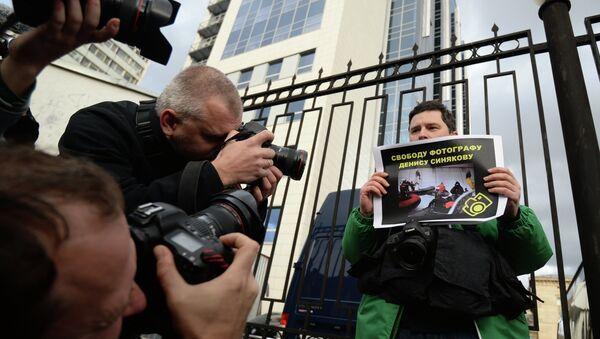 Пикет в защиту фотографа Д.Синякова. Архивное фото