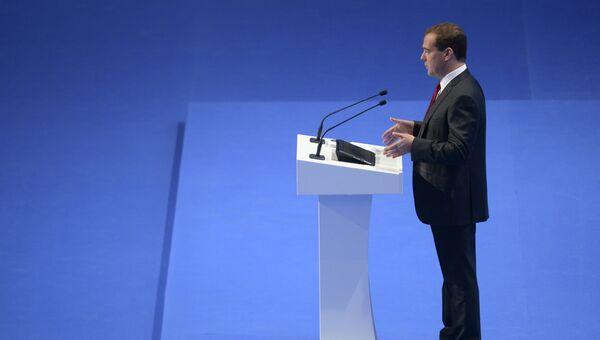 Дмитрий Медведев на Сочинском экономическом форуме, архивное фото