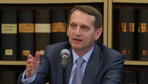 Председатель Государственной Думы России Сергей Нарышкин. Архивное фото