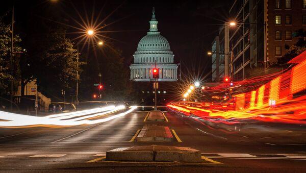 Здание Конгресса США, 30 сентября