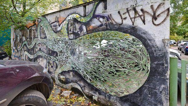 Граффити в Москве. Архивное фото