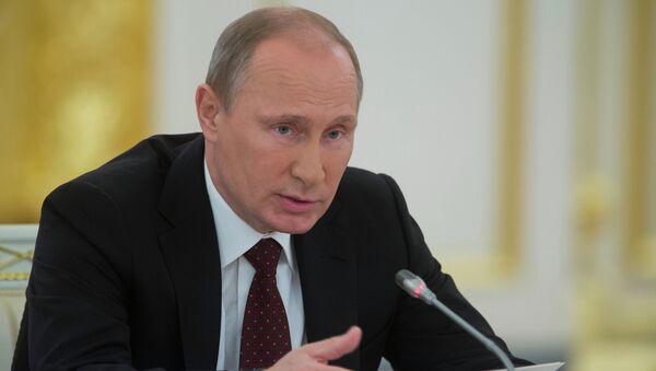 Заседание Совета при президенте РФ по культуре и искусству. Фото с места события