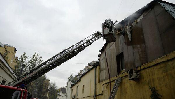 Пожар в здании управы района Беговой