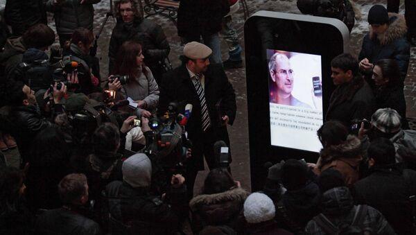 Памятник Стиву Джобсу в Санкт-Петербурге. Архивное фото