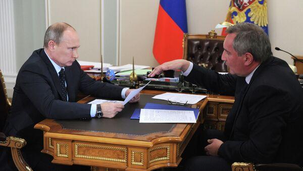 В.Путин провел рабочую встречу с Д.Рогозиным