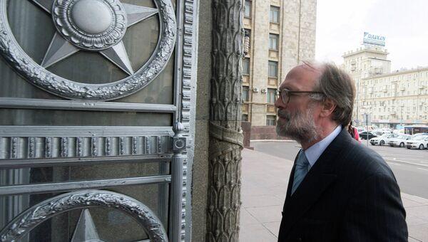 Посол Нидерландов в России вызван в МИД РФ